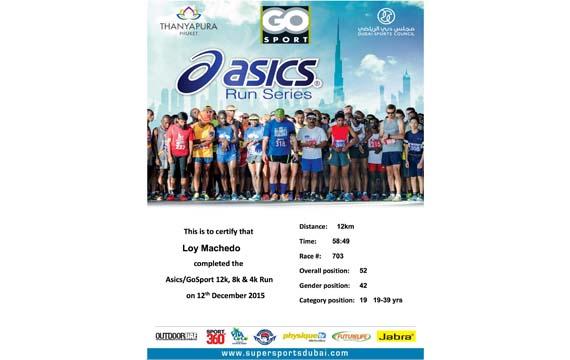 ASICS Certificate Loy Machedo
