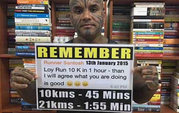 Loy Machedo Challenge