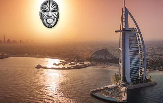 UAE Photograph