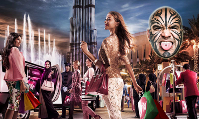 UAE Shopping Bonanza
