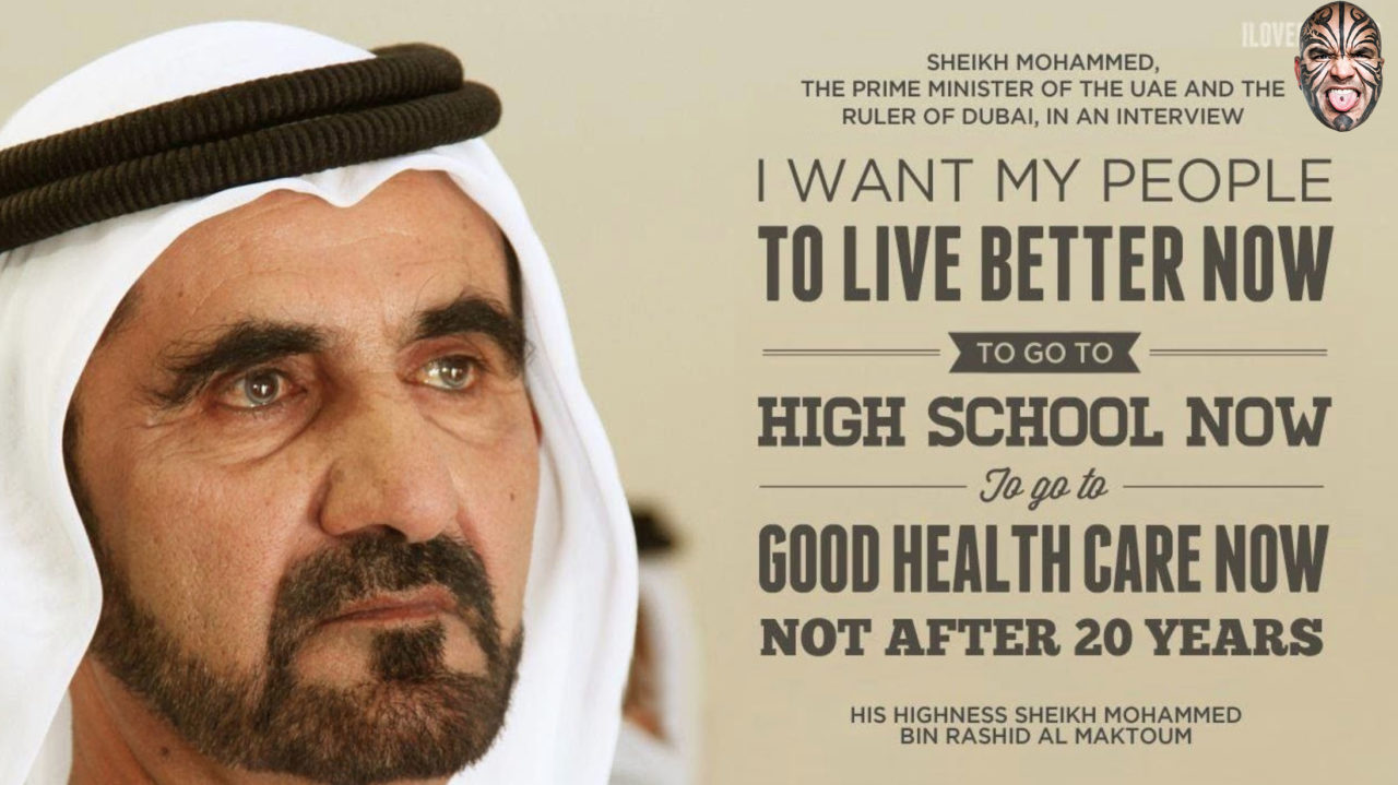 Sheikh Mohammed Postive Quote