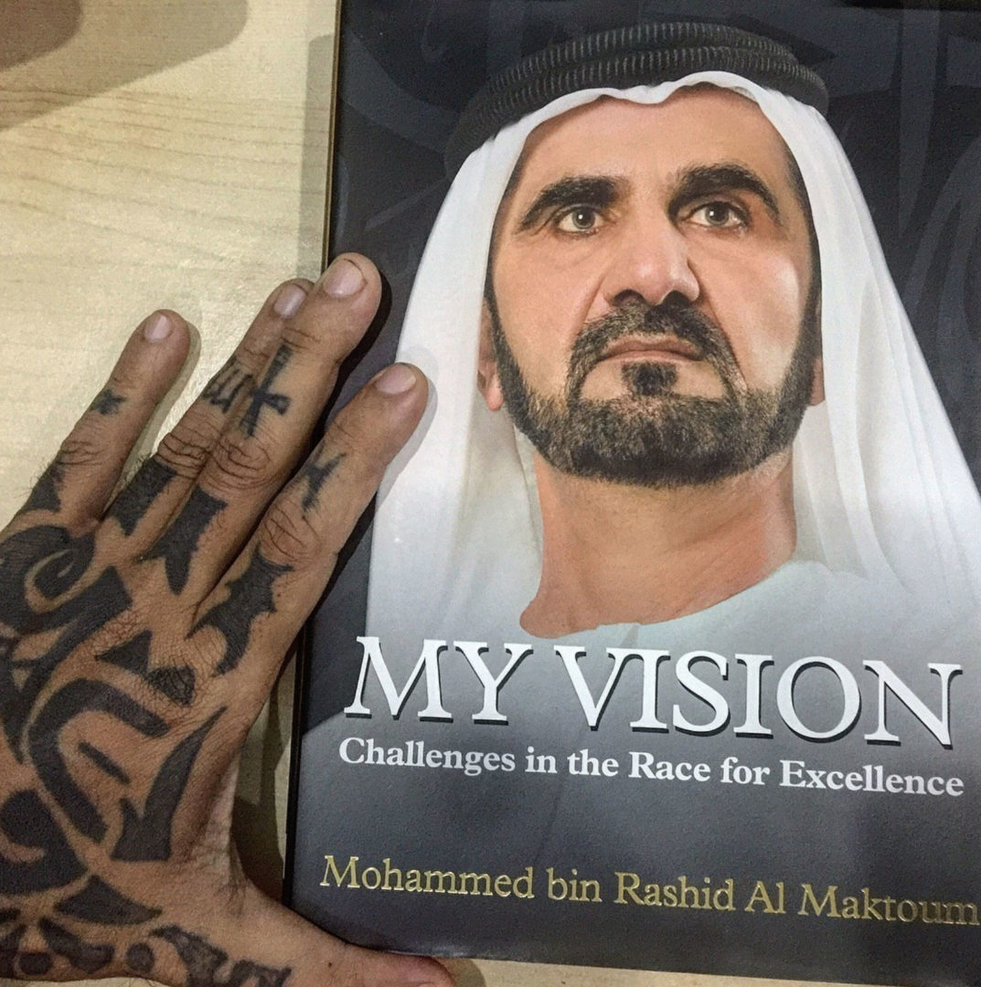 Sheikh Mohammed The Vision