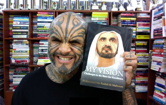 Sheikh Mohammed - The Vision