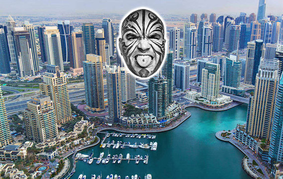 Jobs in UAE – Job Vacancy in UAE For October 2020, November 2020 & December 2020 (Post #3)